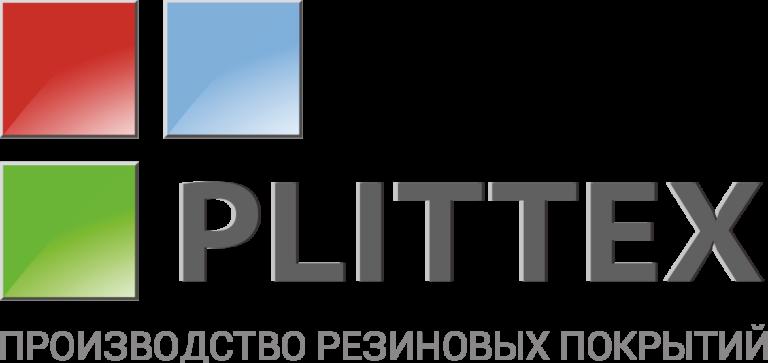 PLITTEX - производство резиновых покрытий